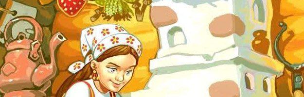 Баба-яга — русская народная сказка. Читать онлайн.