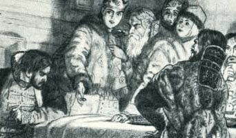 Баллада Жених — Пушкин А.С. Читайте онлайн.