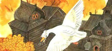 Белая уточка — русская народная сказка. Читать онлайн.