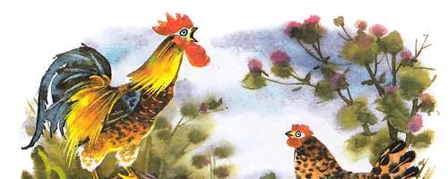 Бобовое зернышко — русская народная сказка. Читать онлайн.