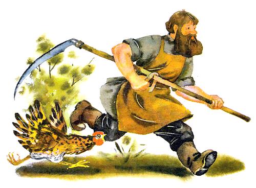 Бобовое зернышко - русская народная сказка. Читать онлайн.
