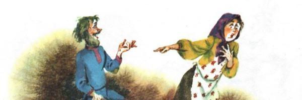 Болтунья — русская народная сказка.Читать онлайн.