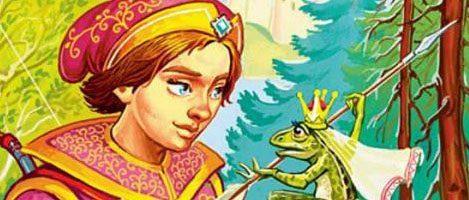 Царевна-лягушка — русская народная сказка 5 (1)