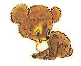 Дневник медвежонка - Цыферов Г.М. Читать онлайн с картинками.