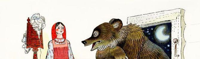 Дочь и падчерица — русская народная сказка