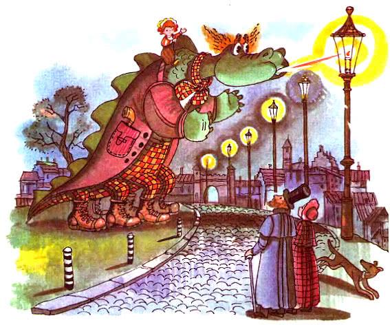 Дракон Комодо - Дональд Биссет. Читайте онлайн.