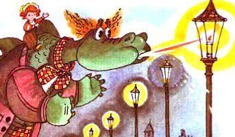 Дракон Комодо — Дональд Биссет. Читайте онлайн.
