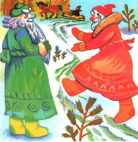 Два мороза - русская народная сказка. Читать онлайн.