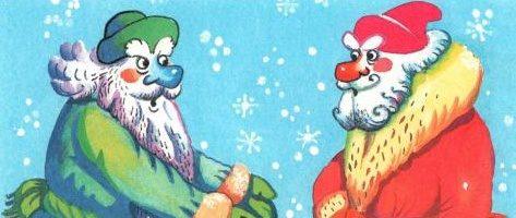 Два мороза — русская народная сказка. Читать онлайн.