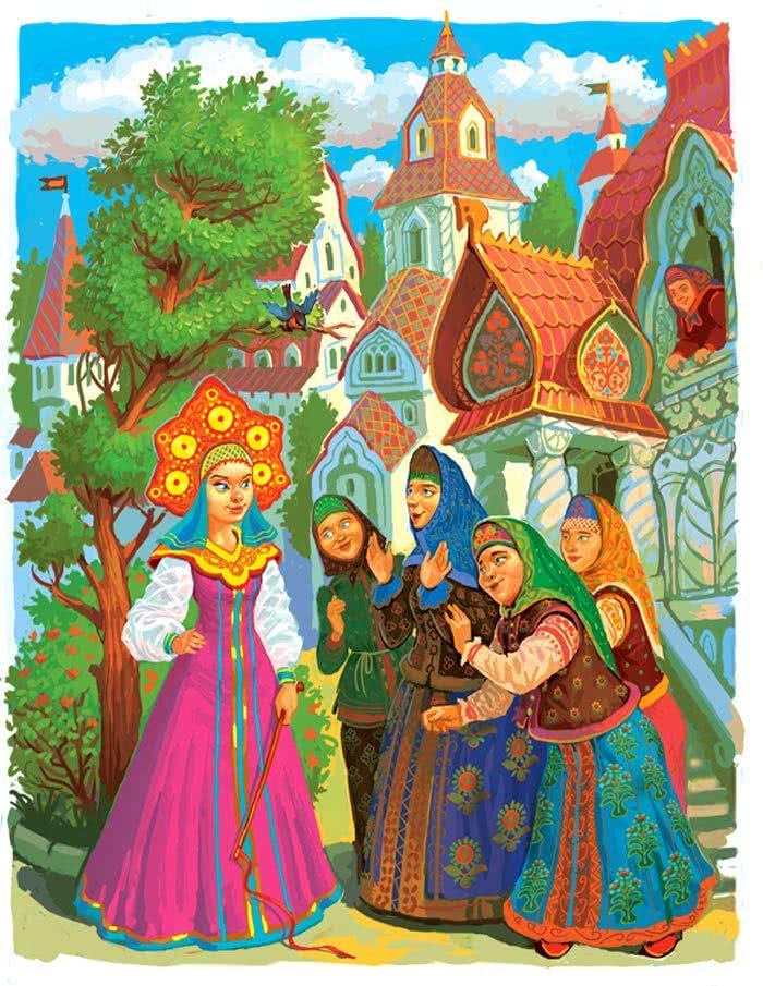 Елена Премудрая - русская народная сказка. Читать онлайн.