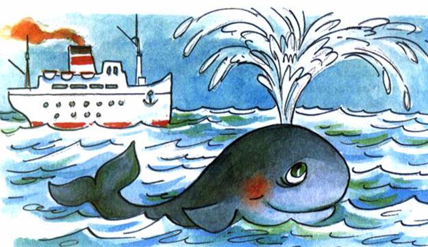 Фонтан который умел плавать - Пляцковский М.С. Читать онлайн.