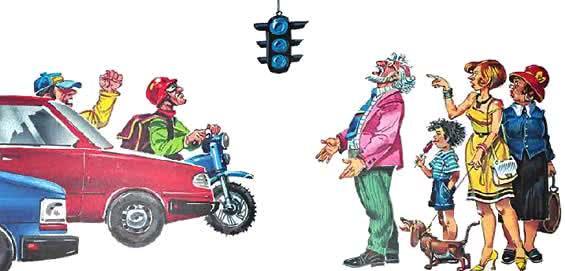 Голубой светофор - Джанни Родари. Читайте онлайн.