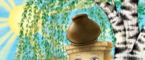 Гуси-лебеди — русская народная сказка. Читать онлайн.