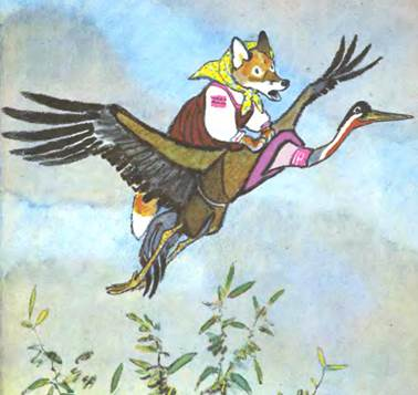 Как лиса училась летать - русская народная сказка