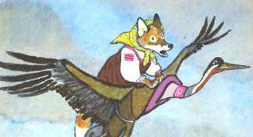 Как лиса училась летать — русская народная сказка