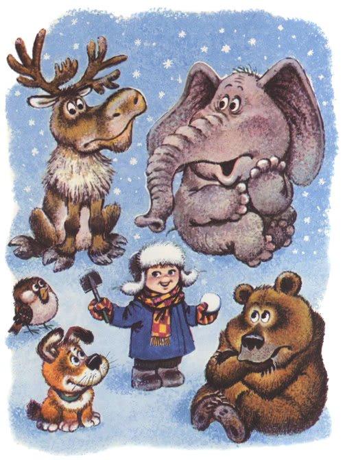 Какая бывает зима - Пляцковский М.С. Читать онлайн к картинками.