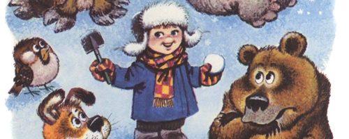 Какая бывает зима — Пляцковский М.С. Читать онлайн к картинками.