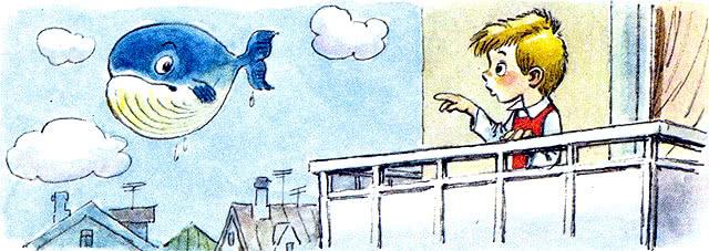 Китенок - Цыферов Г.М. Читать онлайн с картинками.