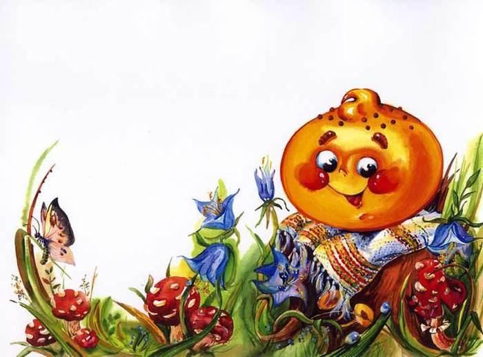 Колобок - русская народная сказка. Читать онлайн.
