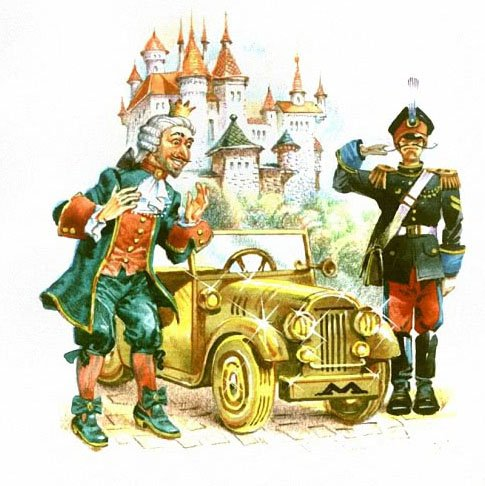 Король Мидас - Джанни Родари. Читайте онлайн с картинками.