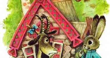 Коза-дереза — русская народная сказка. Читать онлайн.