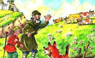 Козьма Скоробогатый — русская народная сказка