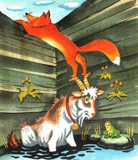 Лиса и козел - русская народная сказка. Читать онлайн.