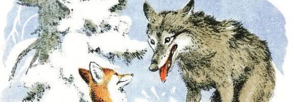 Лиса и волк — русская народная сказка. Читать онлайн.