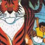 Мальчик, который рычал на тигров - Дональд Биссет. Читайте онлайн.