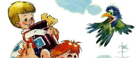 Малыш и Карлсон — Астрид Линдгрен. Читайте онлайн с картинками. 5 (3)