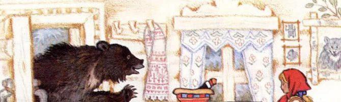 Маша и медведь — русская народная сказка. Читать онлайн.