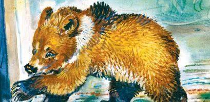 Медведко — Мамин-Сибиряк Д.Н. Читать онлайн.