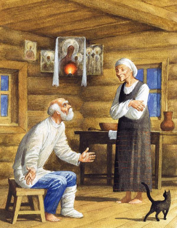 Мена - русская народная сказка. Читать онлайн.