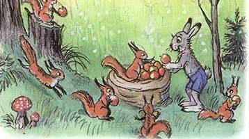 Мешок яблок — Сутеев В.Г. Сказка с иллюстрациями автора.