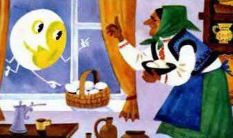 Месяц и куриное яйцо — Ангел Каралийчев. Читайте онлайн с картинками. 0 (0)