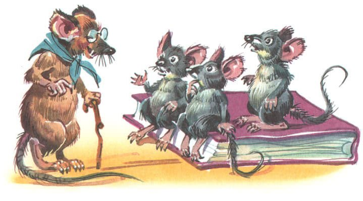 Мышка, которая ела кошек - Джанни Родари. Читайте онлайн
