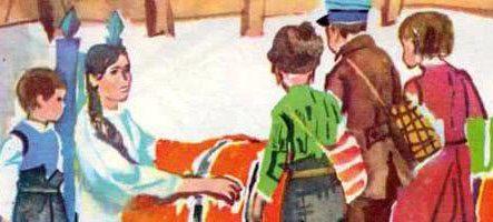 Непослушные дети — Ангел Каралийчев 0 (0)