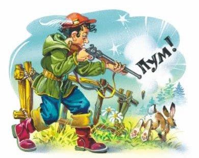 Незадачливый охотник - Джанни Родари. Читайте онлайн с картинками