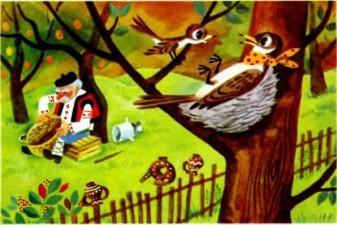 Осенняя сказка - Ангел Каралийчев. Читайте онлайн с картинками.