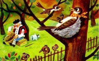 Осенняя сказка — Ангел Каралийчев. Читайте онлайн с картинками. 0 (0)
