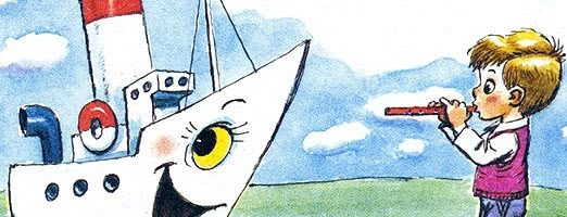 Пароходик — Цыферов Г.М. Читать онлайн с картинками. 5 (3)