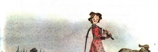 Пастушья дудочка — русская народная сказка. Читать онлайн. 0 (0)