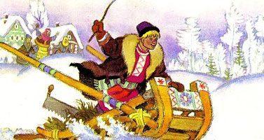 По щучьему веленью — русская народная сказка