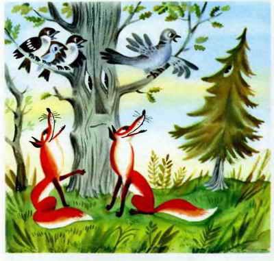 Почему деревья стоят на месте - Ангел Каралийчев. Читайте онлайн.