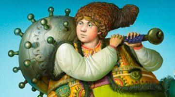 Покати-горошек — русская народная сказка. Читать онлайн. 0 (0)