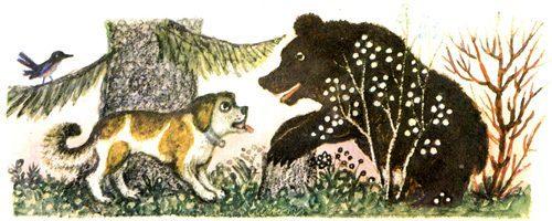 Полкан и медведь — русская народная сказка. Читать онлайн.