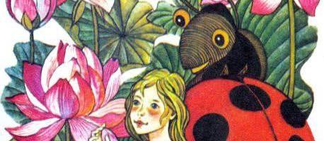 Пора спать — Мамин-Сибиряк Д.Н. Читать онлайн. 5 (1)