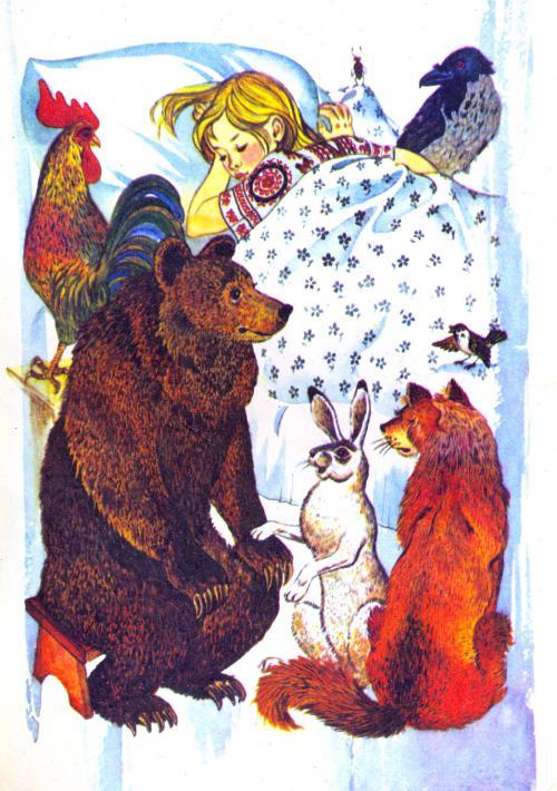 Пора спать - Мамин-Сибиряк Д.Н. Читать онлайн.