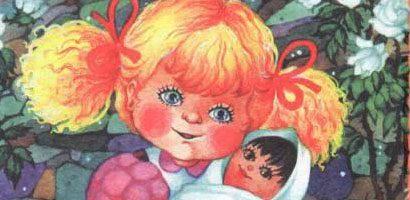 Принцесса, не желавшая играть в куклы — А.Линдгрен. Читайте онлайн.