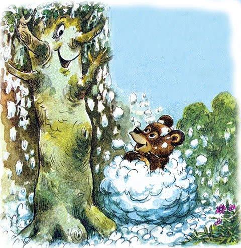 Про слонёнка и медвежонка - Цыферов Г.М. Читать онлайн
